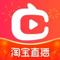 点淘app下载官方下载-点淘app邀
